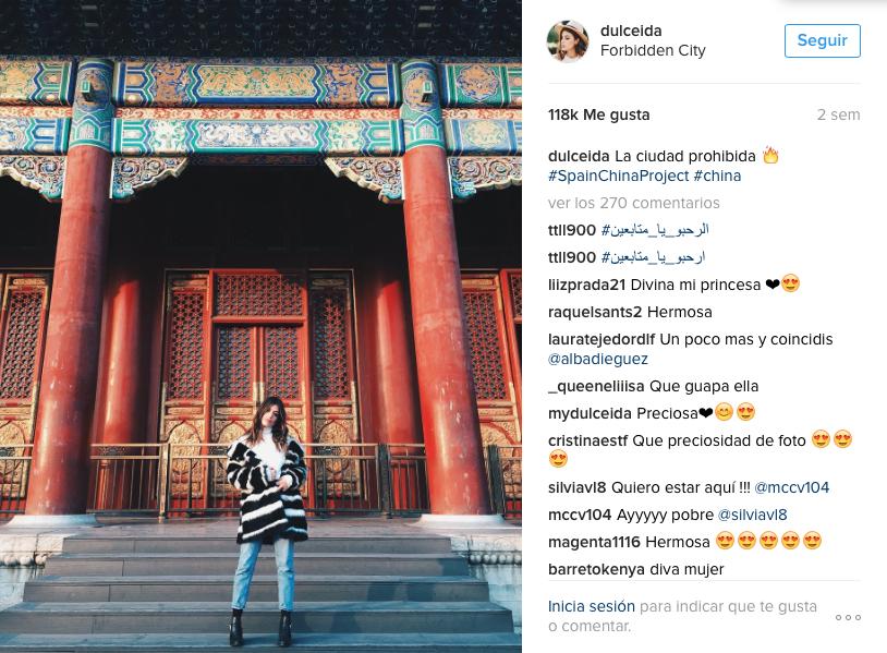 campagne con influencers della moda: Cina