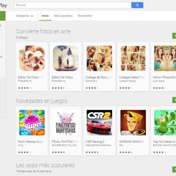 optimizar el seo para una app