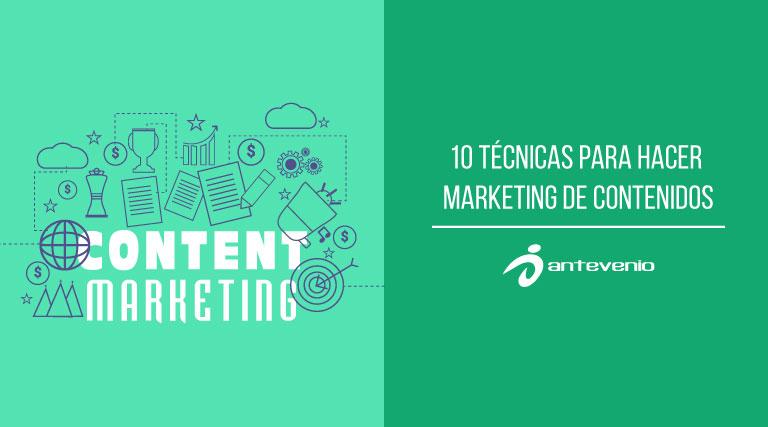 tecnicas para hacer marketing de contenidos