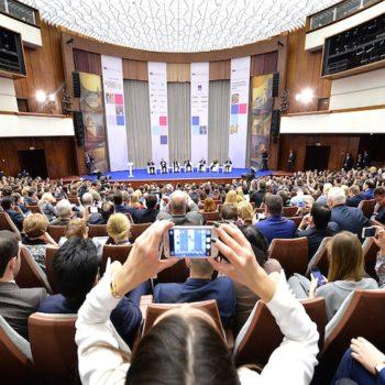 mejores eventos en Europa de Marketing Digital 2018 destacada
