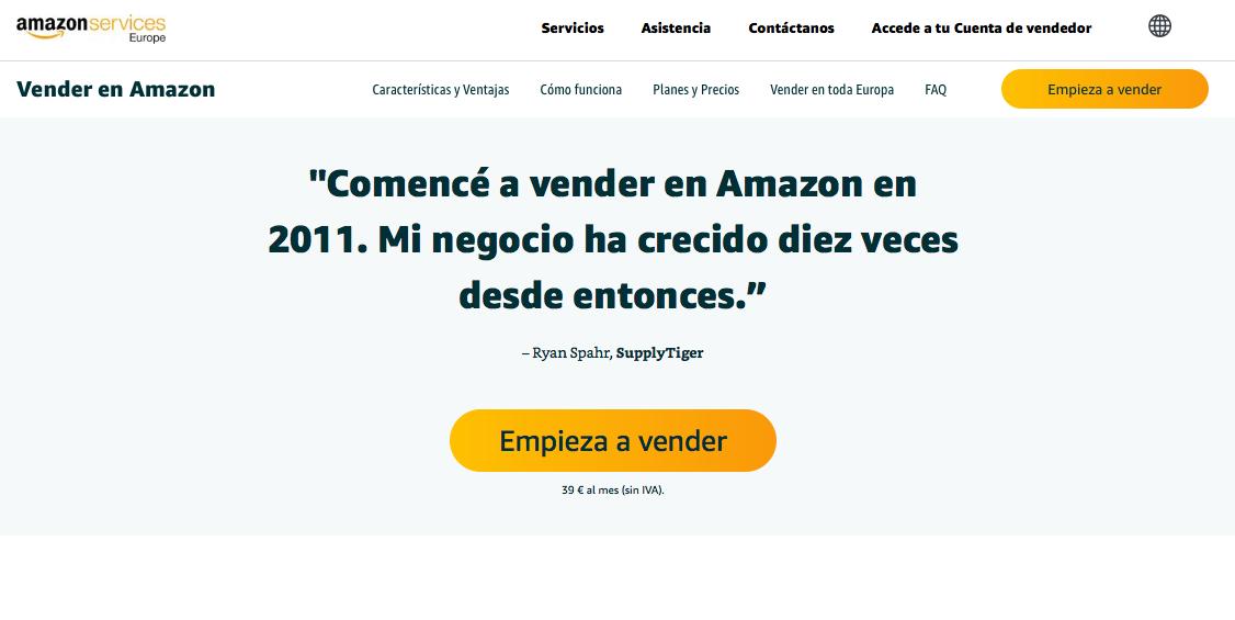 Cómo vender en Amazon solicitud