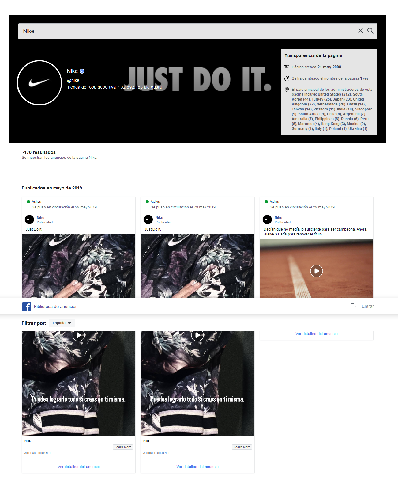 Facebook Ads Library: Nike
