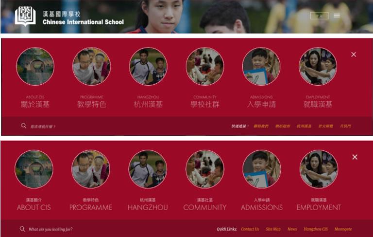 Chinese International School